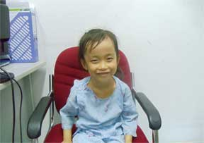 My Phuong before surgery